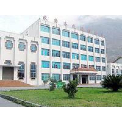 四川省甘孜州卫生学校