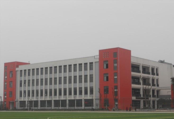 四川省安岳第一职业技术学校