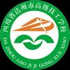 四川省达州市高级技工学校
