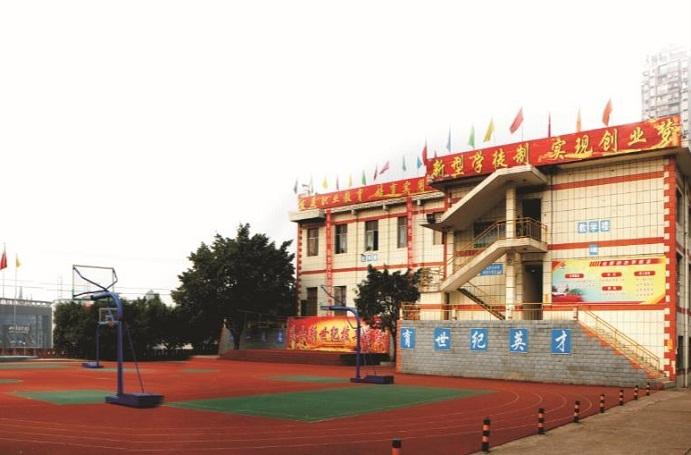 四川省乐山新世纪技工学校