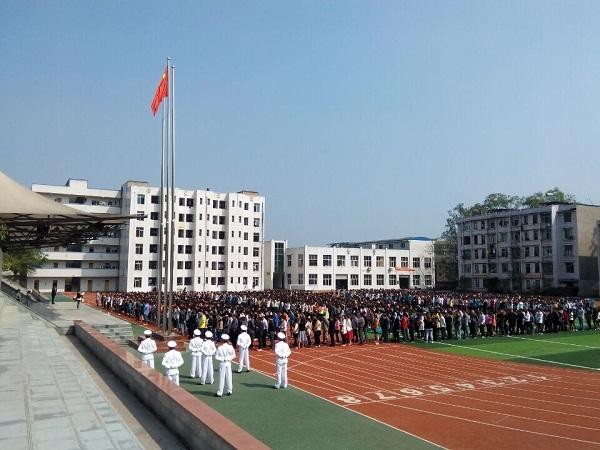 四川省宜宾县柳加职业中学校
