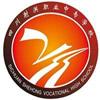 四川省射洪县职业中专学校(射洪职中)