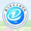 南充市电子工业学校