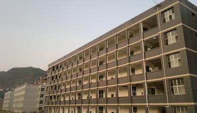 古蔺县大村职业中学校