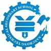 四川省南充中等专业学校(原南充财贸学校)