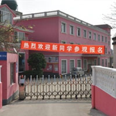 绵阳市阳光职业技术学校